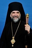 His Eminence, The Very Reverend MICHAEL, Archbishop of New York and the Diocese of New York and New Jersey
